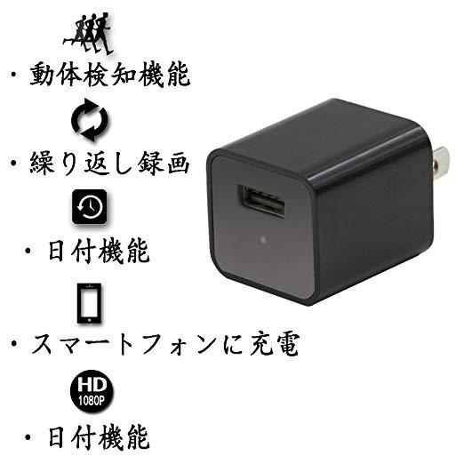 監視カメラ 録画1