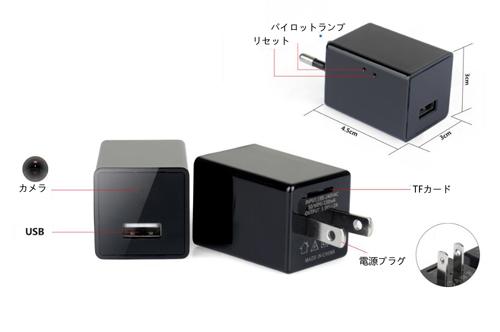 防犯カメラacアダプター