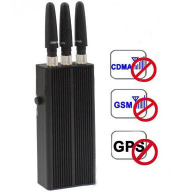 3G携帯電話ジャマー