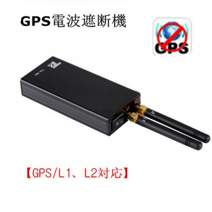電波妨害に強いGPS