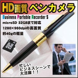 カメラ付きペン