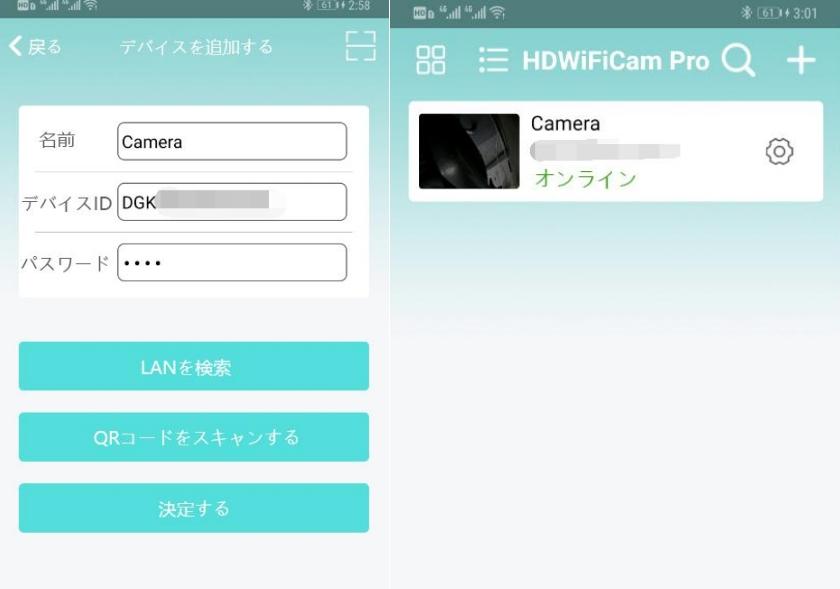 wifi機能カメラ